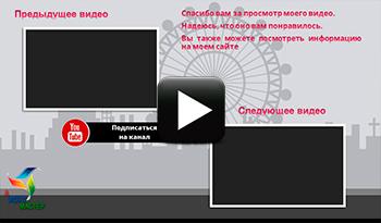 Концовки GTA 5 Как сделать концовку музыки
